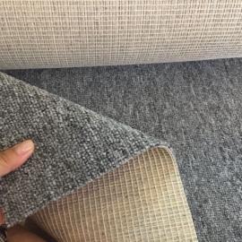 Thảm Một Màu C1
